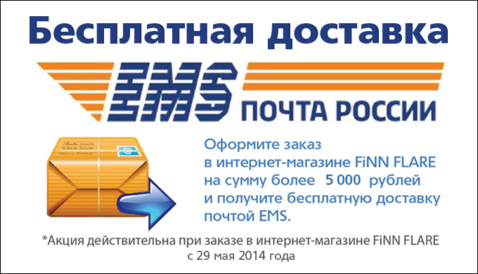 EMS_delivery_septem_new.jpg