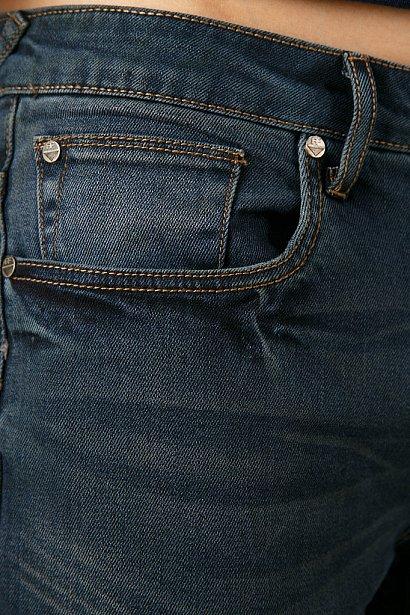 Джинсы мужские, Модель A18-25000, Фото №5