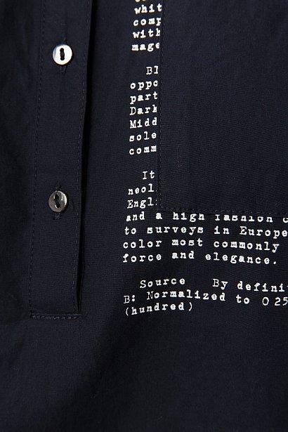Блузка женская, Модель A19-32039, Фото №5
