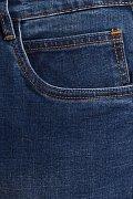 Джинсы мужские, Модель B18-25005, Фото №6