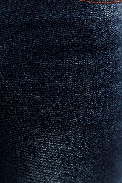 Брюки женские (джинсы), Модель B20-15030, Фото №5