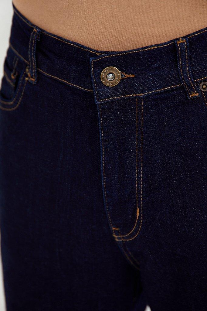 Джинсы мужские, Модель B21-25027, Фото №5
