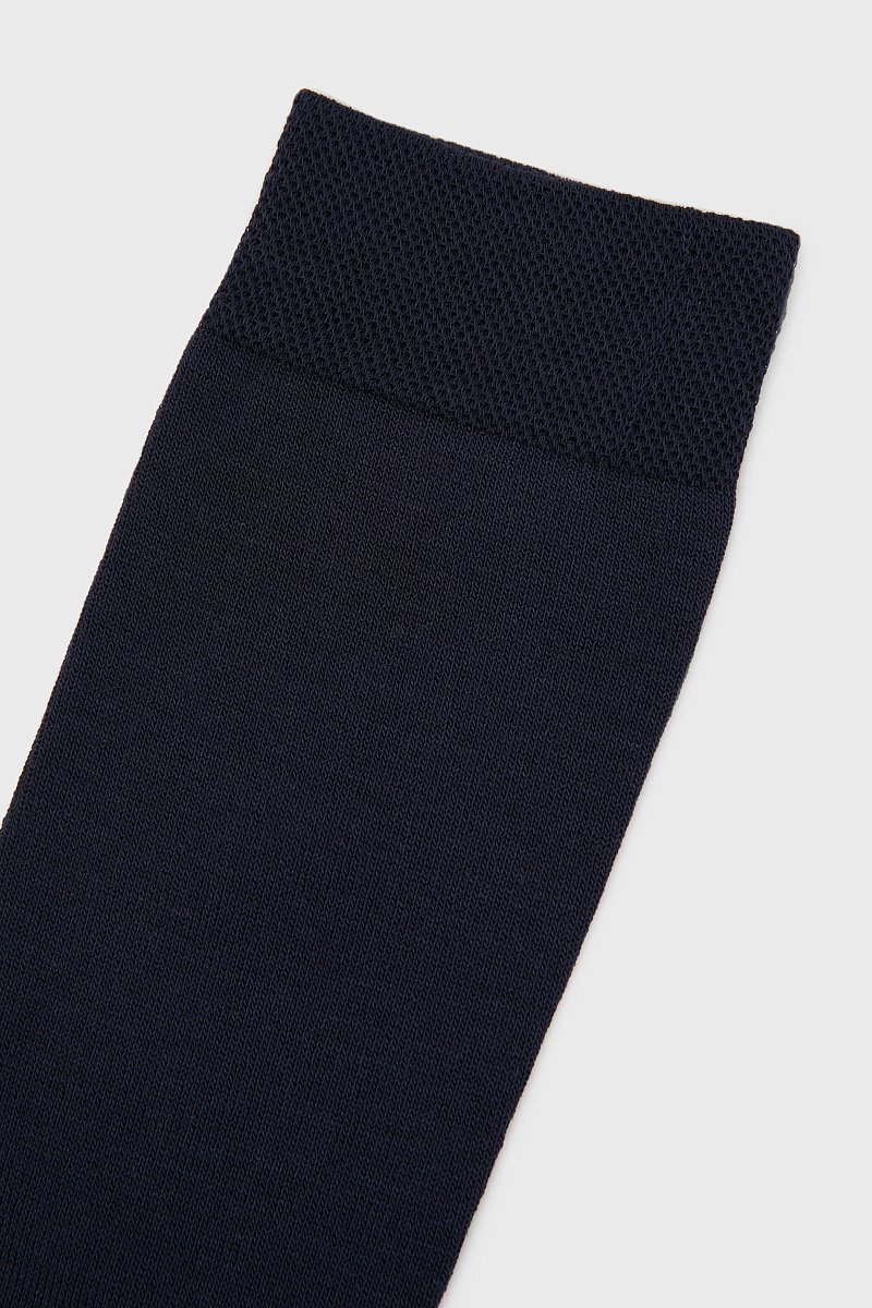 Носки мужские, Модель BAS-20700, Фото №3