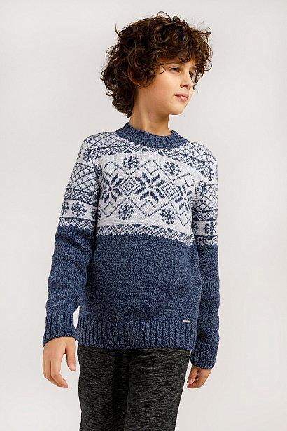 Джемпер для мальчика, Модель KW19-81101, Фото №1