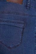 Джинсы женские, Модель S17-15013, Фото №6
