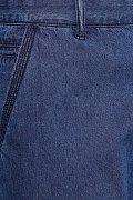 Джинсы мужские, Модель S17-25002, Фото №6