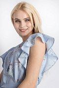Платье женское, Модель S18-11093, Фото №6
