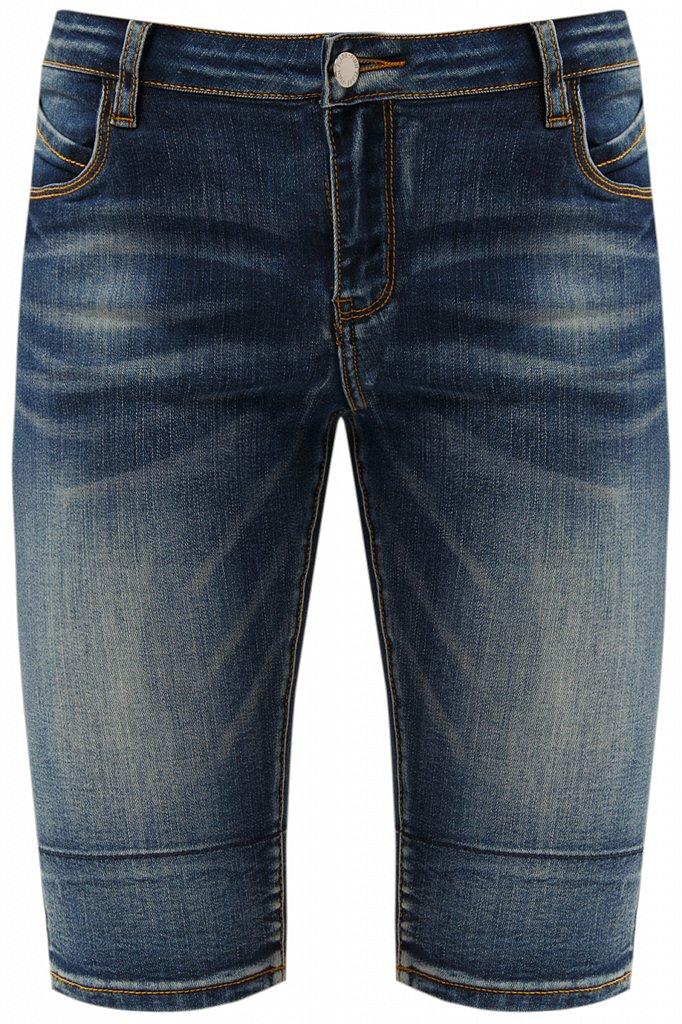 Шорты джинсовые женские, Модель S19-15025, Фото №6