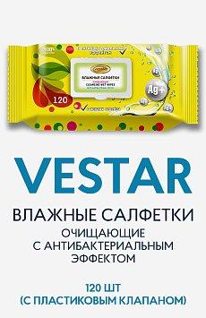 Влажные салфетки Vestar очищающие с антибактериальным эффектом 120 шт, Модель Vestar-V120, Фото №1