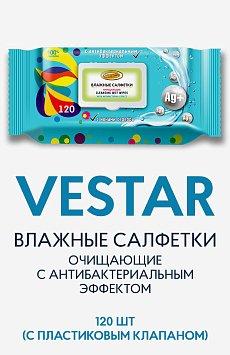 Влажные салфетки Vestar очищающие с антибактериальным эффектом 120 шт, Модель Vestar-V120, Фото №2