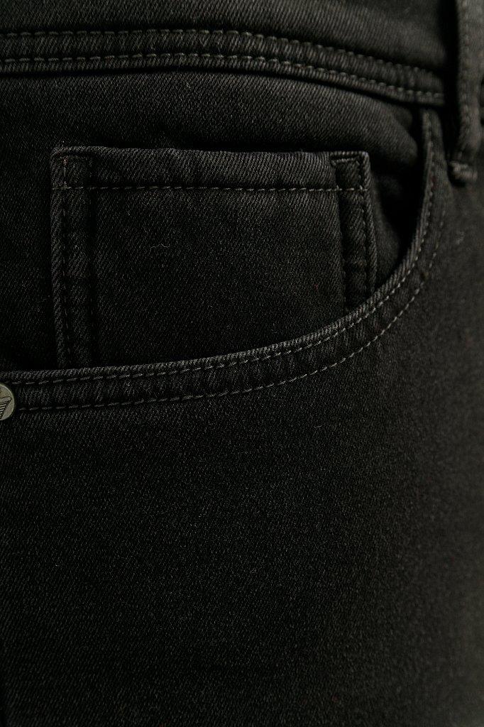 Джинсы мужские, Модель W19-25002, Фото №5